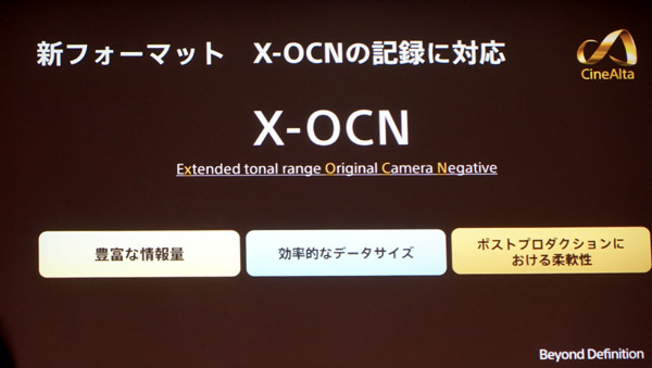 XOCN03.jpg