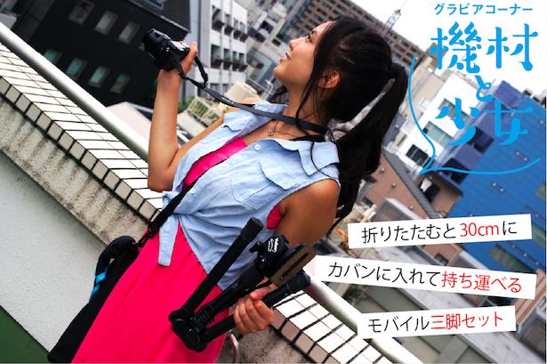 ae_vfx01-kizaitoshojo.png