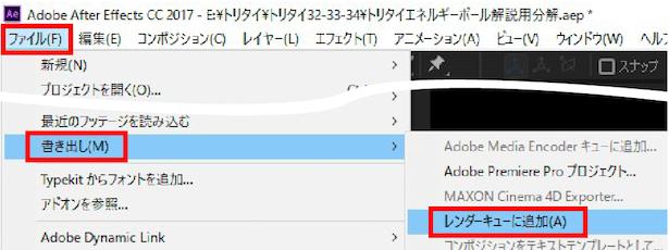 ae_vfx01-step1-01.png