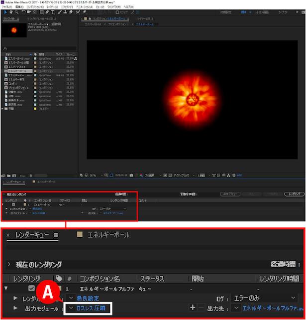 ae_vfx01-step1-02.png