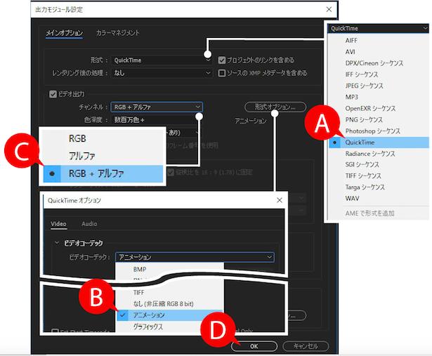 ae_vfx01-step1-03.png