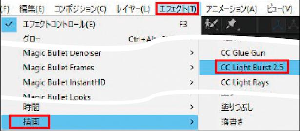 ae_vfx01-step2-02a.png