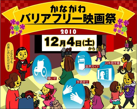 barifuri2010top%5B1%5D.jpg