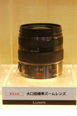 cp2012_pana02.jpg