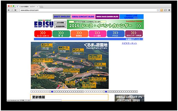 ebis_circuit.png