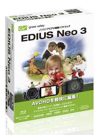 edius_neo_3_box.jpg