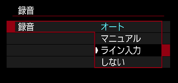 eos1dm2_menu3.png