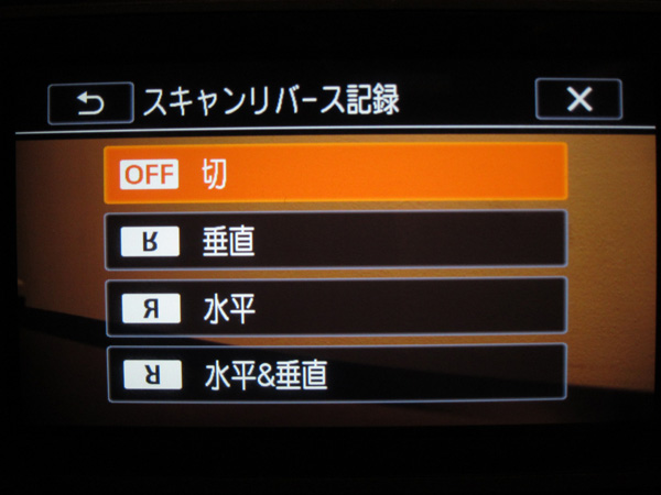 g10_menu3.jpg