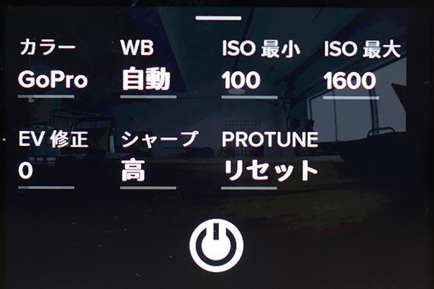 gopro_hero5_006.jpg