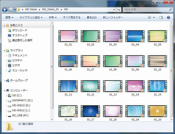 hdvision01.jpg