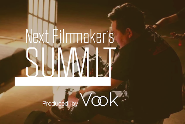 nextfilmmakers_sumit.png