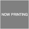 nowprinting.jpg