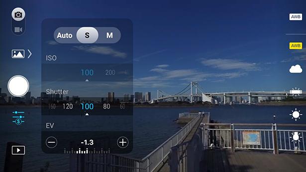 osmo_app01.jpg
