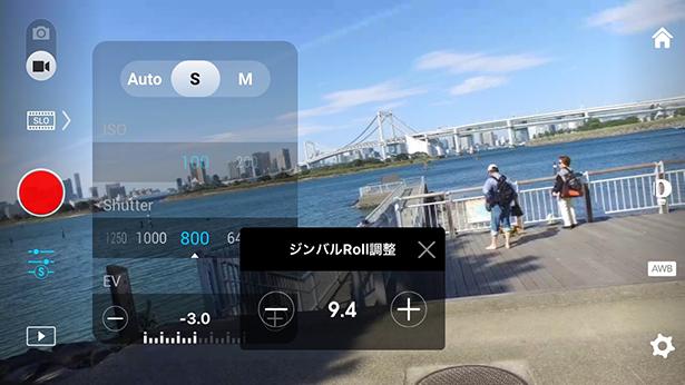 osmo_app05.jpg