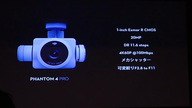 phantom4pro-01.jpg