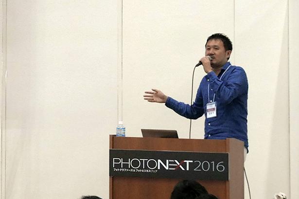 photonext2016_seminar04.JPG