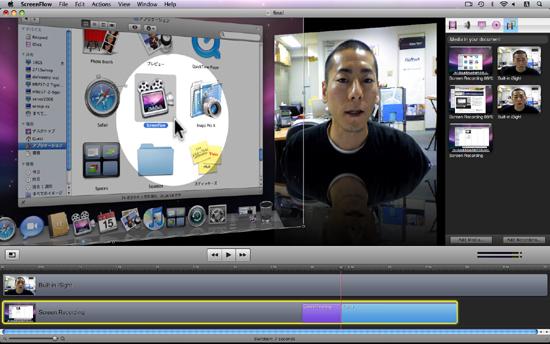 screenflow_media.jpg
