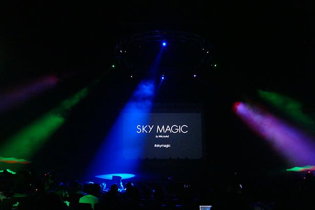skymagic001.jpg