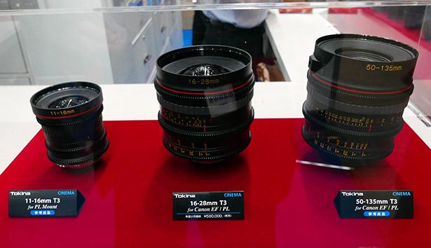 tokina_lens.jpg