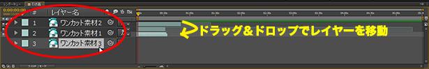 toritai24-07.jpg