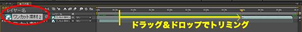 toritai24_step2-04.jpg