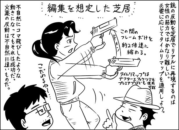 toritai26-manga.jpg