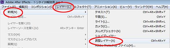 toritai28-colum01.jpg