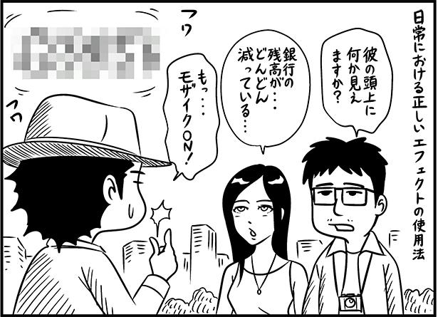 toritai28_manga.jpg