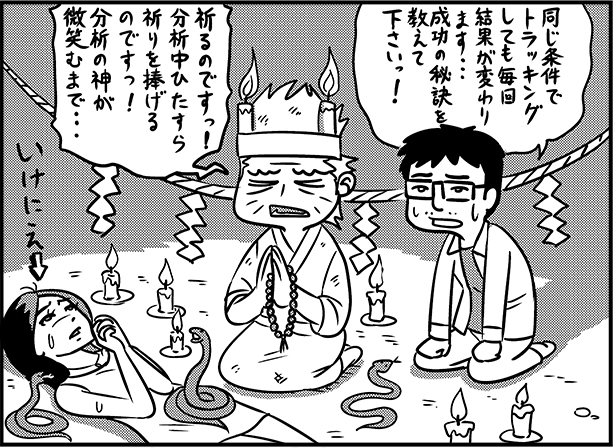 toritai29.jpg