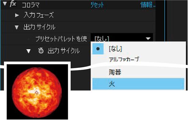 toritai32-09.png