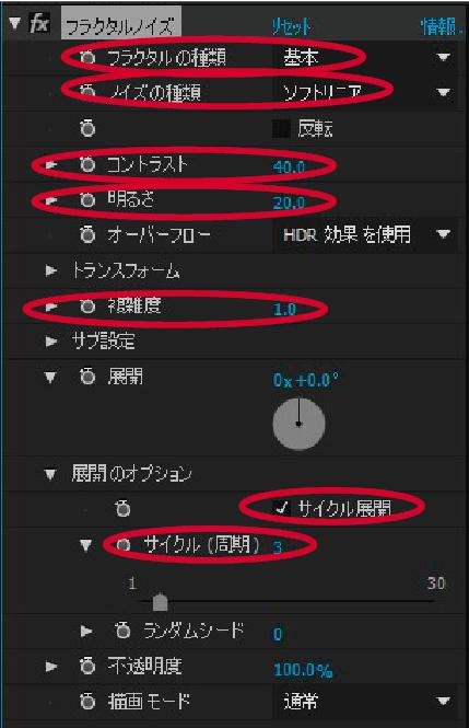 toritai33-08.png