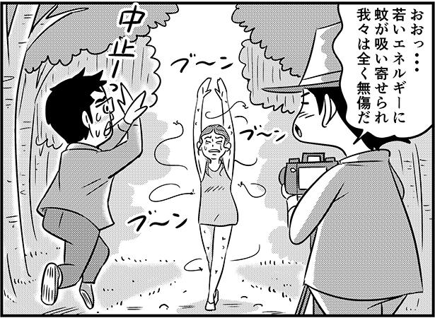 toritai33_manga.jpg