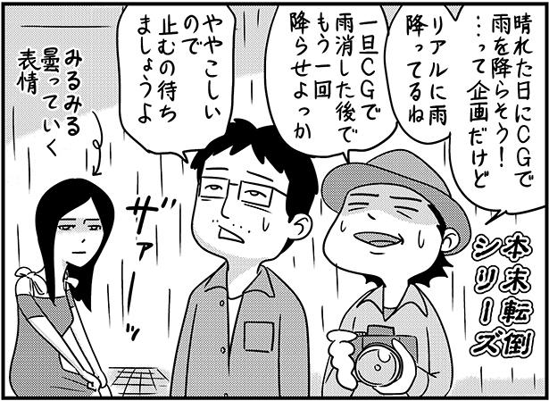 toritai_30_manga.jpg