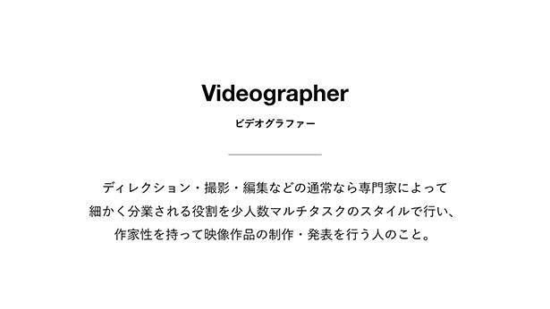 videographers_night_ino03.JPG