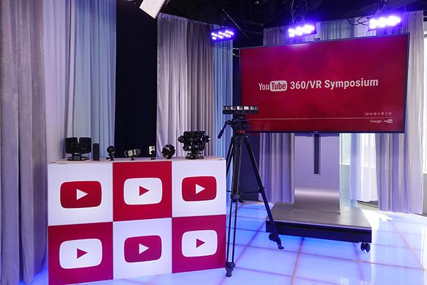 vr_video_world01-003.jpg