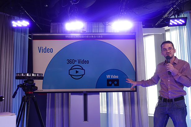 vr_video_world01-006.jpg