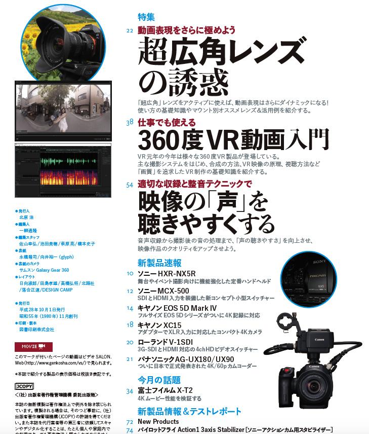 vs10_contents.jpg