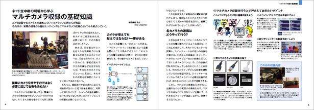 vs2011_12furoku00-1.jpg