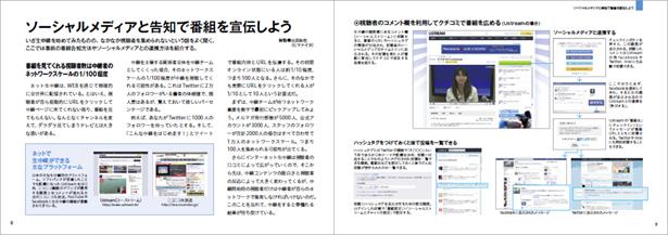 vs2011_12furoku00-2.jpg