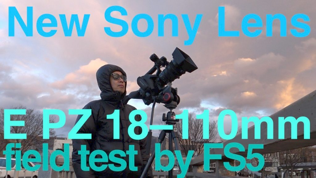 【Ufer! VLOG 108】New Sony Lens E PZ 18–110mm F4 G OSS (SELP18110G )フィールドテスト発売前のテストレポート