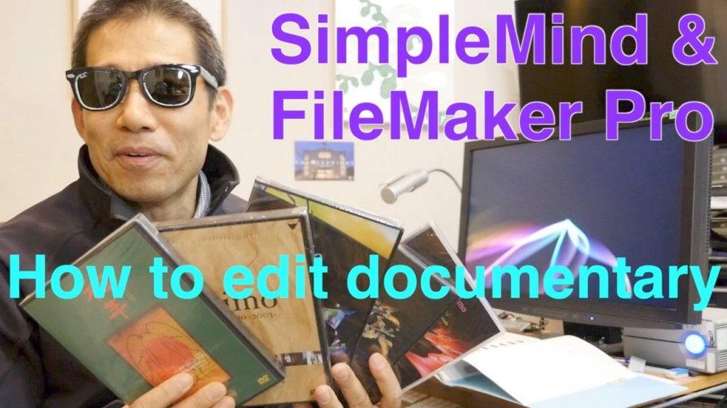 【Ufer! VLOG 114】How to edit documentary ドキュメンタリーの素材整理