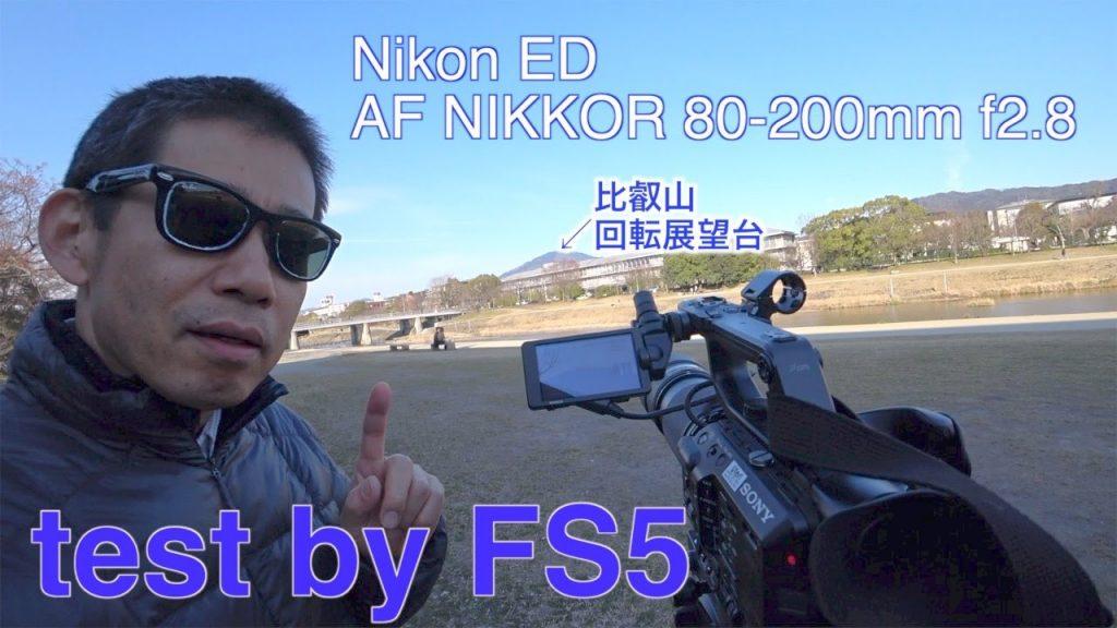 【Ufer!VLOG116】NIKKOR 80-200mm f2.8 test by PXW-FS5