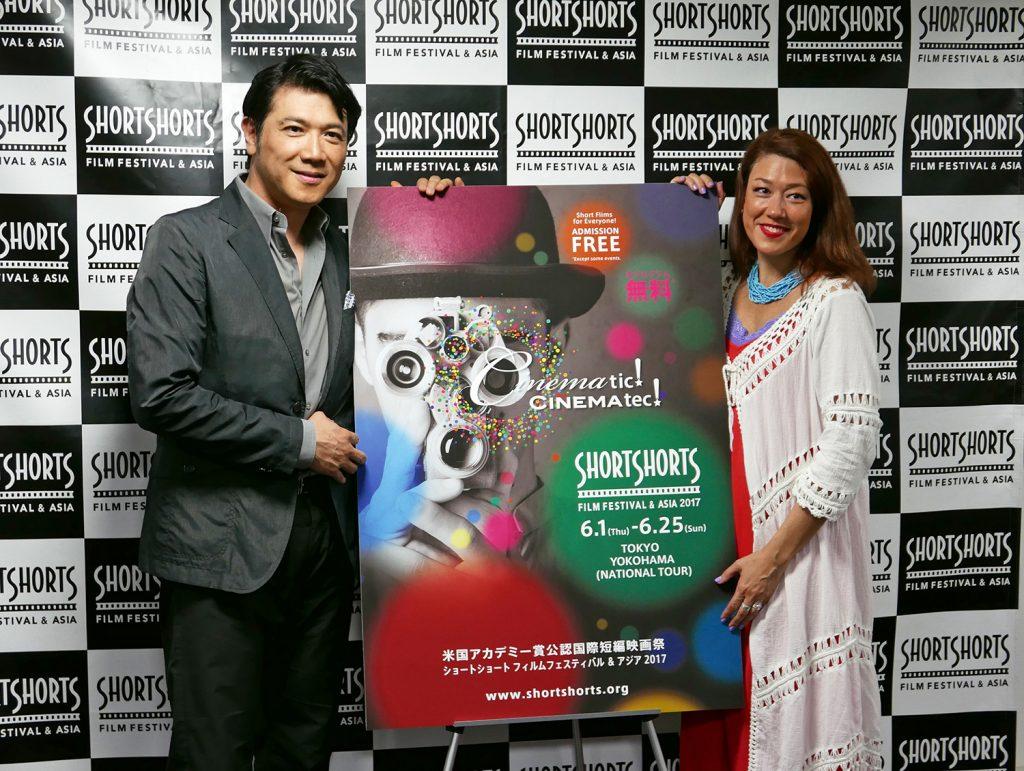 ショートショート フィルムフェスティバル&アジア2017、6月1日〜6月25日に開催