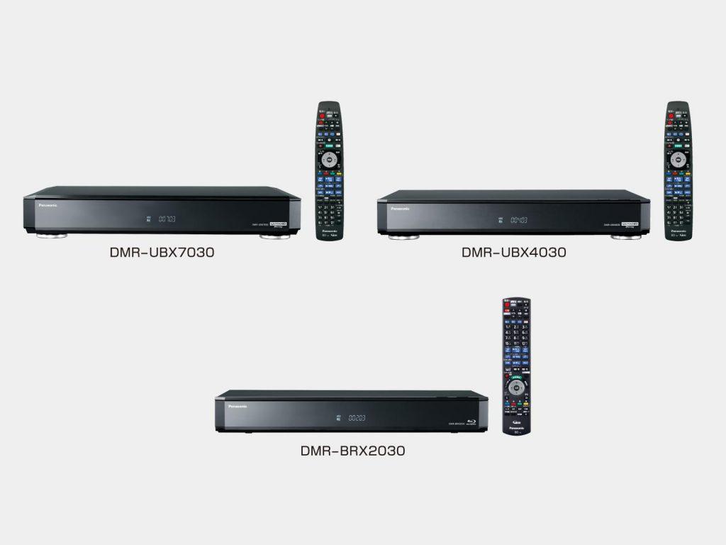 パナソニック、ブルーレイディスクレコーダー 全自動DIGA 3機種を発売