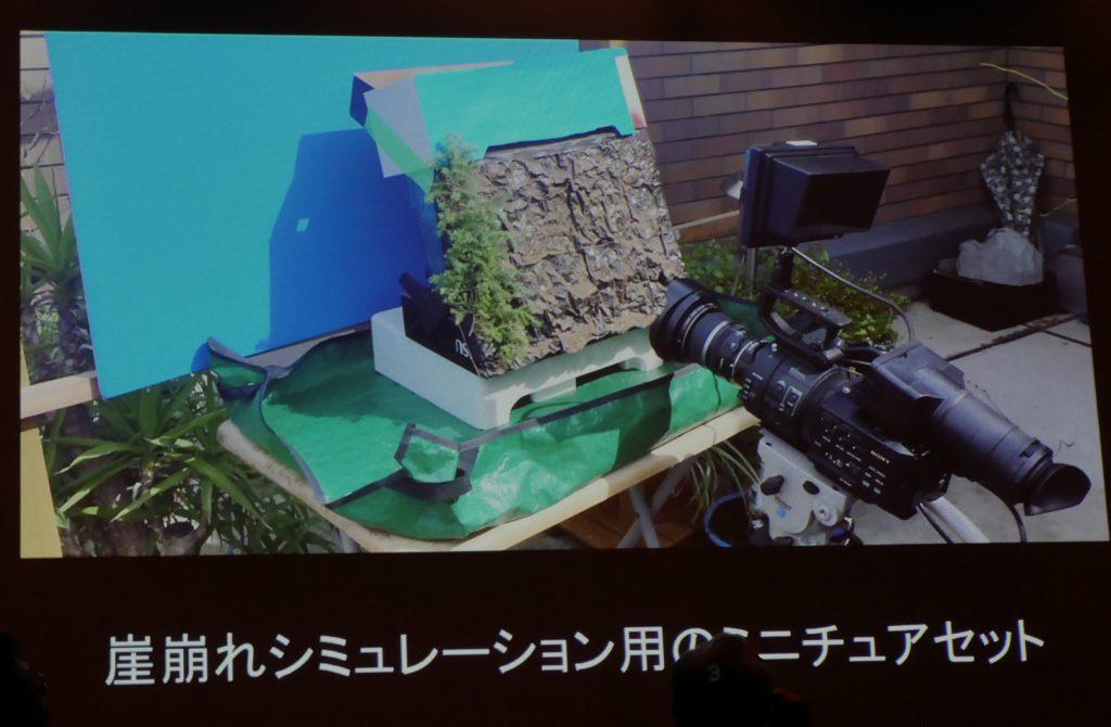 座談会「映画的映像表現のトレンド」〜ハイスピードとLogの効果〜(青山フィルムメイト2017のセミナーより)