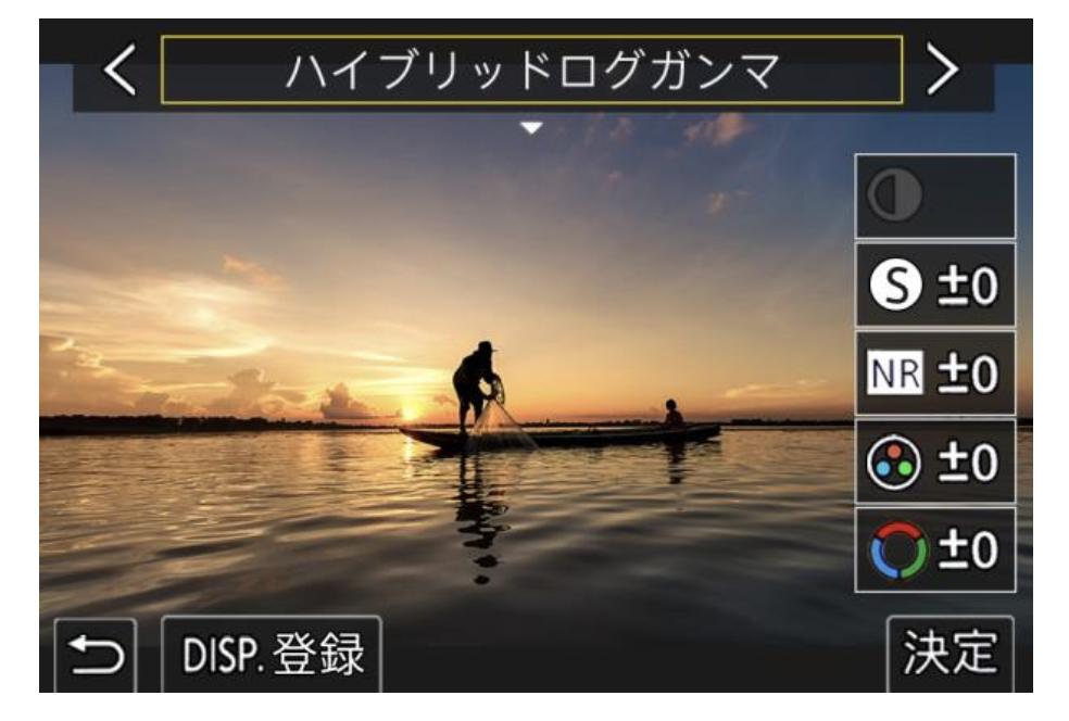 GH5のファームウェアバージョン2でハイブリッドログガンマ、4K/FHDで「4:2:2 10bit ALL-I」を追加