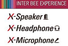 Inter BEE 2017 特別企画「INTER BEE EXPERIENCE」、開催概要が決定