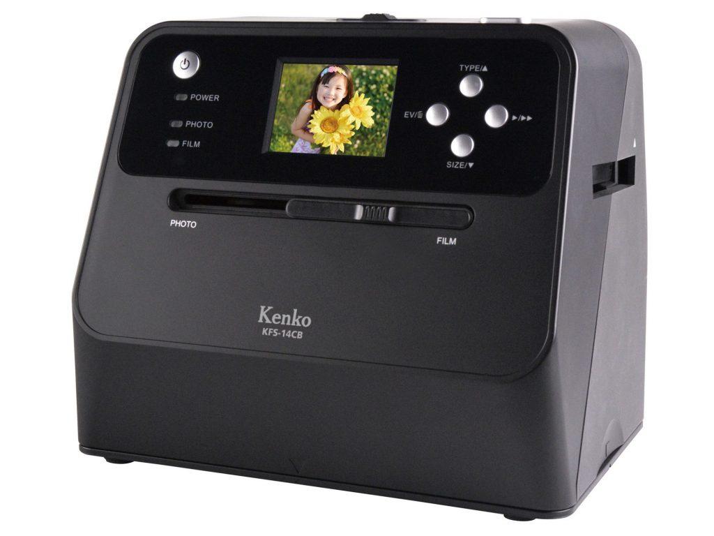 ケンコー・トキナー、写真プリントもフィルムも手軽にデジタル化できるスキャナー KFS-14CB を発売