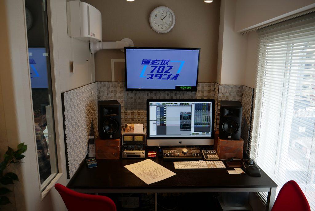 ナレーションだけ頼めるMAスタジオもある〜ビデオグラファー向きのこれからの時代のスタイルか? 「道玄坂702スタジオ」取材