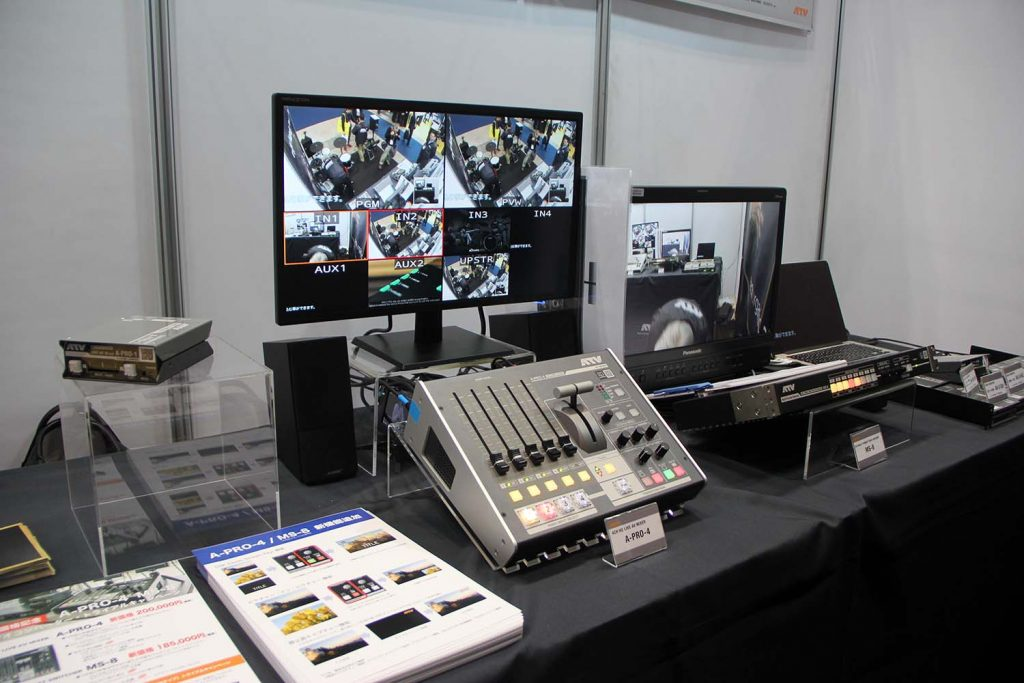 ATV/アップデート&新価格のミキサーA-PRO-4とスイッチャーMS-8